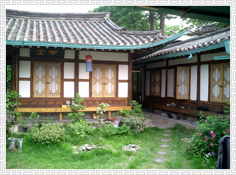 Seoul Guest House